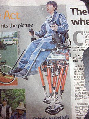 walking_chair.jpg