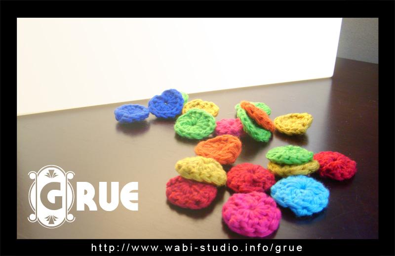 grue1.jpg