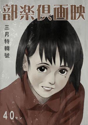 magazine.eigakurabu.jpg
